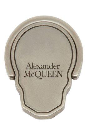 Кольцо-держатель для телефона ALEXANDER MCQUEEN серебряного цвета, арт. 663170/J160Y | Фото 1