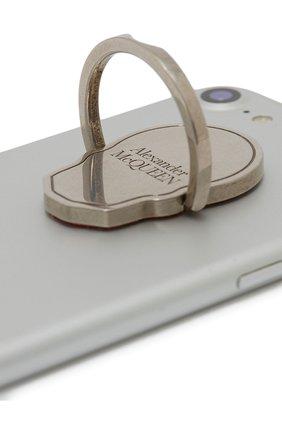 Кольцо-держатель для телефона ALEXANDER MCQUEEN серебряного цвета, арт. 663170/J160Y | Фото 2