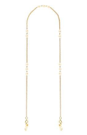 Женские цепочка для очков LELE SADOUGHI белого цвета, арт. LSG007IV | Фото 1