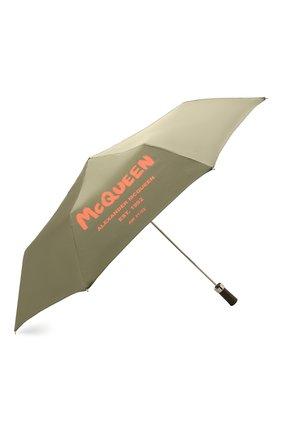 Женский зонт ALEXANDER MCQUEEN хаки цвета, арт. 668707/3A71Q   Фото 2 (Материал: Текстиль, Синтетический материал)