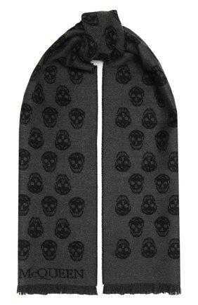 Мужской шерстяной шарф ALEXANDER MCQUEEN темно-серого цвета, арт. 624425/4200Q | Фото 1