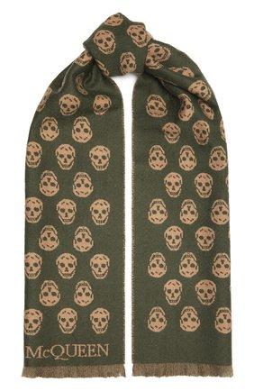 Мужской шерстяной шарф ALEXANDER MCQUEEN зеленого цвета, арт. 624425/4200Q | Фото 1