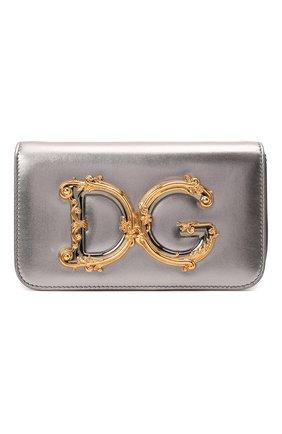 Женская сумка dg girls DOLCE & GABBANA серебряного цвета, арт. BB6885/AW121 | Фото 1 (Материал: Натуральная кожа; Сумки-технические: Сумки через плечо; Ремень/цепочка: С цепочкой; Размер: mini; Женское Кросс-КТ: Вечерняя сумка)
