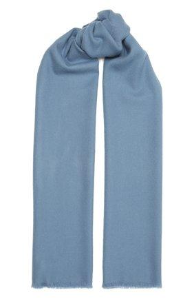 Мужской шерстяной шарф JOHNSTONS OF ELGIN голубого цвета, арт. WD000446 | Фото 1 (Материал: Шерсть; Кросс-КТ: шерсть)