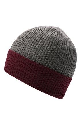 Мужская кашемировая шапка BRUNELLO CUCINELLI серого цвета, арт. M2293600 | Фото 2