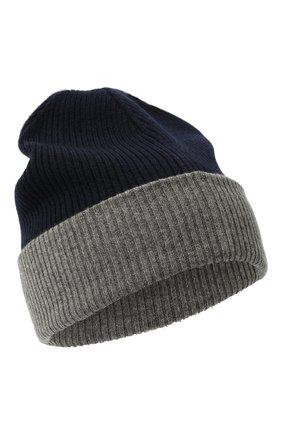 Мужская кашемировая шапка BRUNELLO CUCINELLI темно-синего цвета, арт. M2293600 | Фото 1