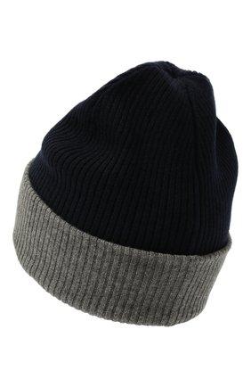 Мужская кашемировая шапка BRUNELLO CUCINELLI темно-синего цвета, арт. M2293600 | Фото 2