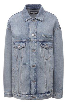 Женская джинсовая куртка BALENCIAGA голубого цвета, арт. 664329/TBP48 | Фото 1