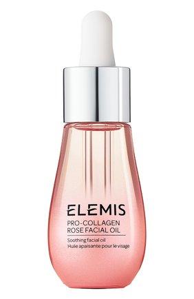 Масло для лица роза про-коллаген ELEMIS бесцветного цвета, арт. EL51029 | Фото 1