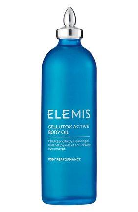 Антицеллюлитное детокс-масло для тела active body concentrate ELEMIS бесцветного цвета, арт. EL50876 | Фото 1