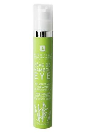 Бамбук увлажняющий гель для кожи вокруг глаз ERBORIAN бесцветного цвета, арт. 785272 | Фото 1