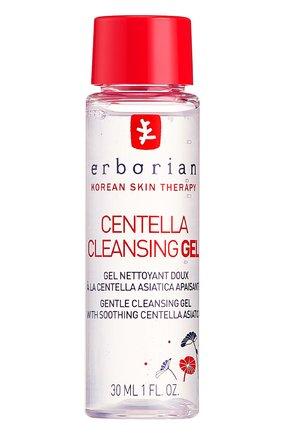 Гель для очищения лица центелла ERBORIAN бесцветного цвета, арт. 785760 | Фото 1