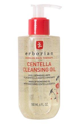 Масло для очищения лица центелла ERBORIAN бесцветного цвета, арт. 785777 | Фото 1