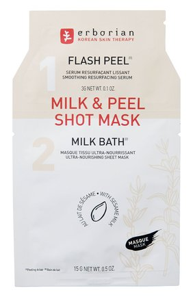 Тканевая маска кунжутное молоко ERBORIAN бесцветного цвета, арт. 785791 | Фото 1