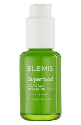 Успокаивающий гель для лица с экстрактом центеллы азиатской ELEMIS бесцветного цвета, арт. EL50111 | Фото 1