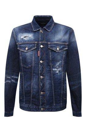 Мужская джинсовая куртка DSQUARED2 темно-синего цвета, арт. S74AM1172/S30342 | Фото 1