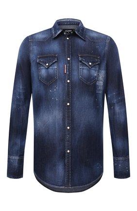 Мужская джинсовая рубашка DSQUARED2 темно-синего цвета, арт. S74DM0526/S30341 | Фото 1
