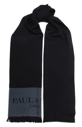 Мужской шерстяной шарф PAUL&SHARK темно-синего цвета, арт. 11317000/FLV | Фото 1