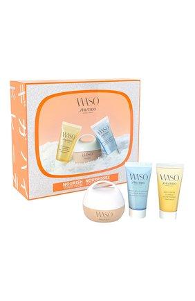 Набор waso nourish your skin set (30+30+50ml) SHISEIDO бесцветного цвета, арт. SE3867SH | Фото 1