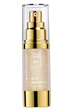 Сыворотка для лица с гиалуроновой кислотой 24k gold (30ml) MIMI LUZON бесцветного цвета, арт. 7290017740959   Фото 1
