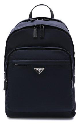 Мужской текстильный рюкзак PRADA синего цвета, арт. 2VZ048-2DMG-F0008-OOO | Фото 1 (Ремень/цепочка: На ремешке; Материал: Текстиль)