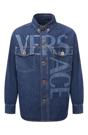 Мужская джинсовая куртка VERSACE синего цвета, арт. A89315/1A00592 | Фото 1 (Материал внешний: Хлопок; Кросс-КТ: Куртка, Деним; Стили: Кэжуэл; Рукава: Длинные; Длина (верхняя одежда): До середины бедра)