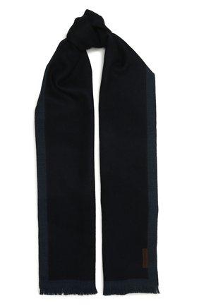 Мужской шерстяной шарф ERMENEGILDO ZEGNA темно-синего цвета, арт. Z2L01S/2YH | Фото 1