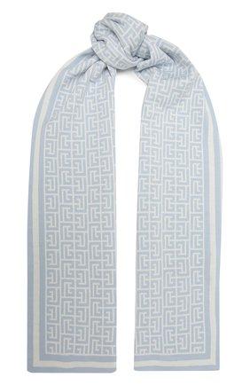 Женский шерстяной шарф BALMAIN светло-голубого цвета, арт. WF1XG000/K297   Фото 1 (Материал: Шерсть)