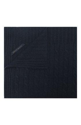 Кашемировый плед RALPH LAUREN темно-синего цвета, арт. 650194528 | Фото 1