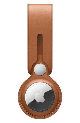 Кожаная подвеска для airtag APPLE  коричневого цвета, арт. MX4A2ZM/A | Фото 1