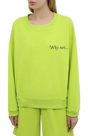 Женский хлопковый костюм SEVEN LAB зеленого цвета, арт. SWS21-WN lime   Фото 2