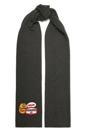 Мужской шерстяной шарф DSQUARED2 серого цвета, арт. KNM0011 01W04332 | Фото 1 (Материал: Шерсть; Кросс-КТ: шерсть)