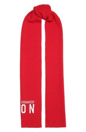 Мужской шерстяной шарф DSQUARED2 красного цвета, арт. KNM0011 01W04331   Фото 1