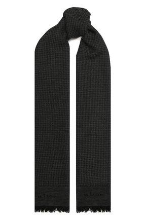 Мужской шарф из шерсти и шелка KITON темно-серого цвета, арт. USCIACX0291A | Фото 1
