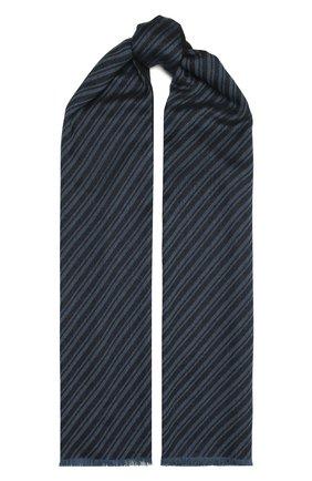 Мужской шарф из кашемира и шелка LORO PIANA синего цвета, арт. FAL6653 | Фото 1