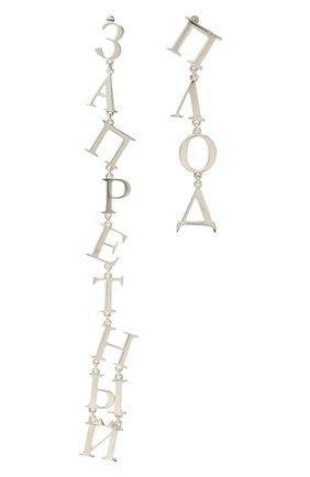 Женские серьги DZHANELLI серебряного цвета, арт. 0197 | Фото 1