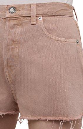 Женские джинсовые шорты SAINT LAURENT розового цвета, арт. 652530/Y23NM | Фото 5 (Женское Кросс-КТ: Шорты-одежда; Стили: Гламурный; Кросс-КТ: Деним; Длина Ж (юбки, платья, шорты): Мини; Материал внешний: Хлопок)