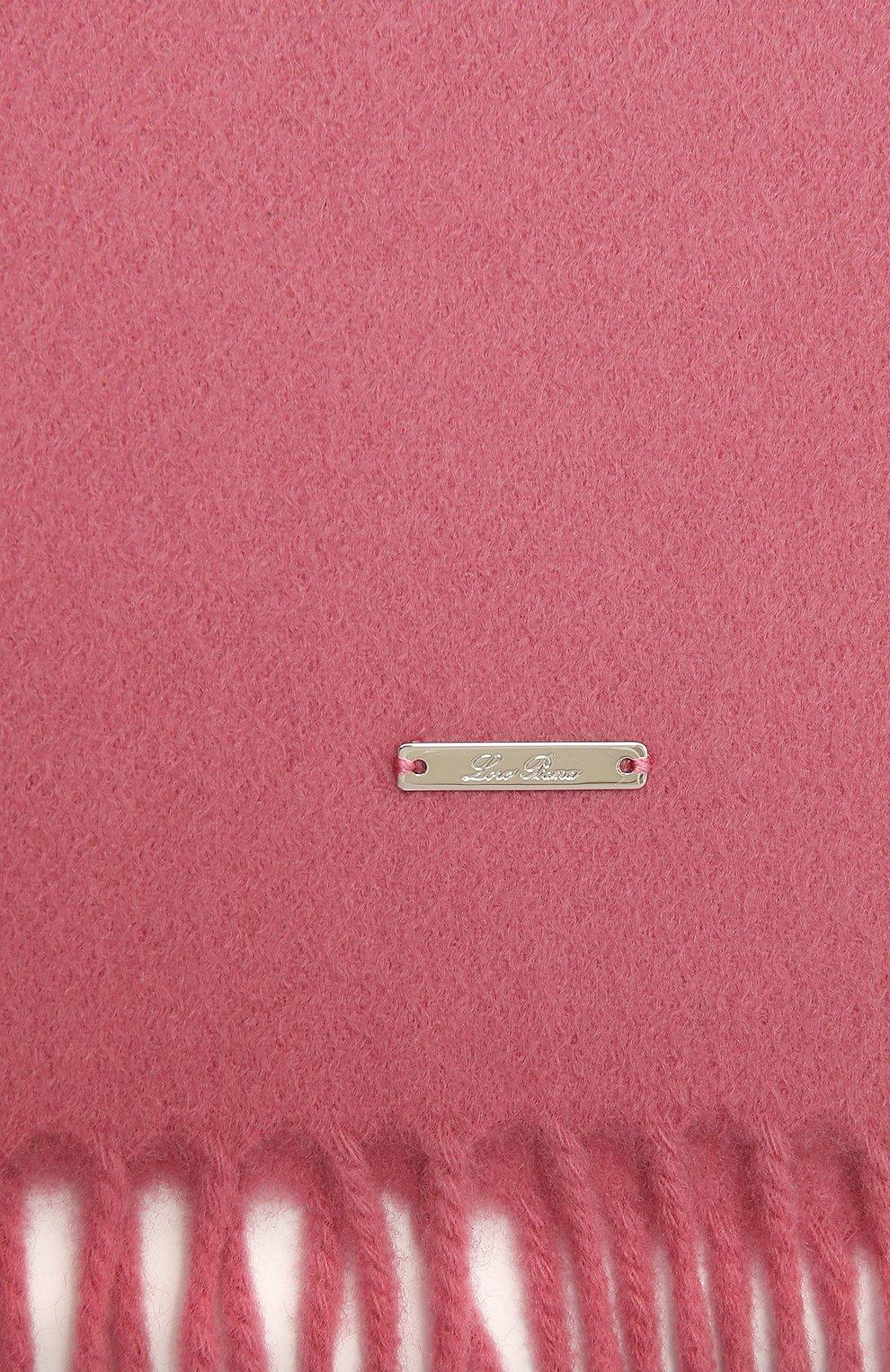 Женский кашемировый шарф grande unita LORO PIANA розового цвета, арт. FAA1056   Фото 2 (Материал: Кашемир, Шерсть)