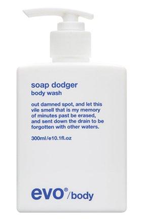 Увлажняющий гель для душа soap dodger EVO бесцветного цвета, арт. 9349769003664 | Фото 1
