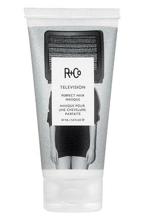 Маска для совершенства волос television R+CO бесцветного цвета, арт. 810374025208   Фото 1