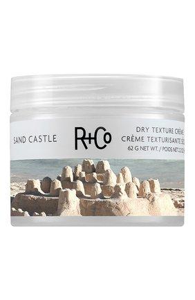 Сухой текстурирующий крем sand castle R+CO бесцветного цвета, арт. 810374023570   Фото 1
