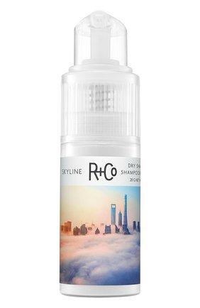 Сухой шампунь skyline R+CO бесцветного цвета, арт. 810374025529   Фото 1