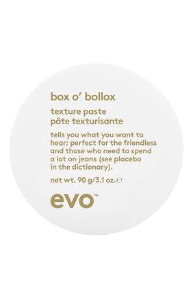 Текстурирующая паста box o'bollox EVO бесцветного цвета, арт. 9349769002353 | Фото 1