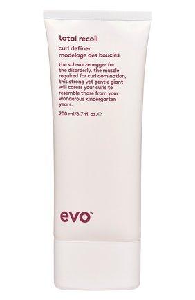 Стайлинг-крем для вьющихся и кудрявых волос total recoil EVO бесцветного цвета, арт. 9349769010280 | Фото 1