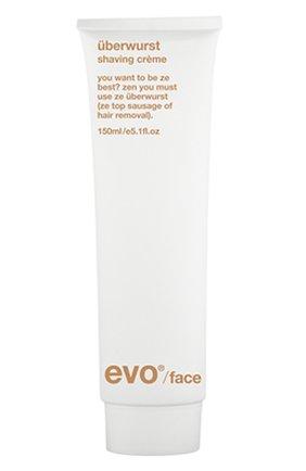 Мужская крем для бритья uberwurst EVO бесцветного цвета, арт. 9349769003657 | Фото 1