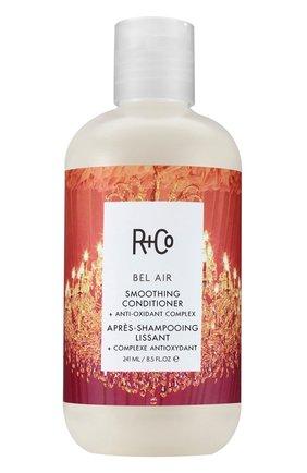 Кондиционер для разглаживания с антиоксидантным комплексом bel air R+CO бесцветного цвета, арт. 810374024072   Фото 1
