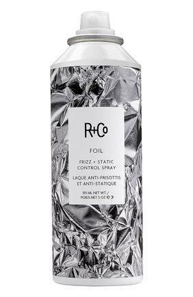 Спрей-антистатик для волос foil R+CO бесцветного цвета, арт. 0810374020784   Фото 1