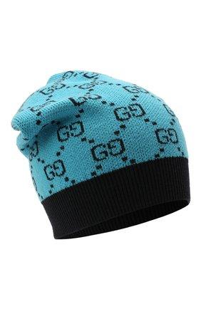 Мужская шапка из шерсти и хлопка GUCCI бирюзового цвета, арт. 664983/3GF10 | Фото 1