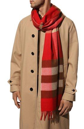 Мужской кашемировый шарф BURBERRY красного цвета, арт. 8022348 | Фото 2