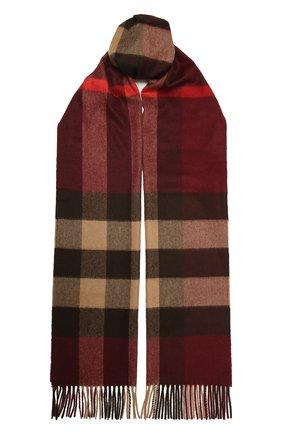 Мужской кашемировый шарф BURBERRY бордового цвета, арт. 8021693 | Фото 1
